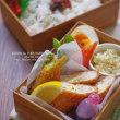 本日のお弁当〜ささみチーズカツ〜◎洋風弁当〜