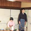 黄檗売茶流 秋茶会「石峰寺にて」