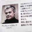 【芸術手記】Shigeru Kawai 国際ピアノコンクール