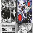 仮面ライダークウガ08 激しいグロンギとの戦闘のあいまに五代に(彼女?)友達ができる。変わり者同士相性がいい