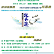 利根川の鮎料理:子持ち鮎を食べる