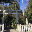 越木岩神社詣