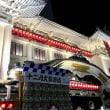 歌舞伎:「十二月大歌舞伎」