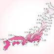 923「桜前線」