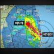 「福島原発事故7年」黒い雪の恐怖、われわれの住民保護対策は  韓国探査ジャーナリズムセンター