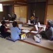 パンフルート瀬野教室開催