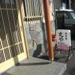 このお店に行けば北海道に行く必要がありません