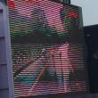 Live!!!JPT秋吉台カルストロード