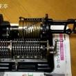 手回し計算機/TIGER Calculating Machine基本型(戦前)