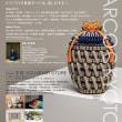 KYOTO展 in 池袋PARCO