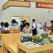 生坂村活性化施設「いくさかの郷」リハーサル営業