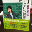 帰ってきた 竜馬先生の血液ガス白熱講義22問 読んでいます。