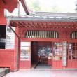 世界遺産 中禅寺 立木観音を訪れて・・・坂東三十三観音霊場第十八番札所