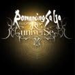 NoxPlayerで「ロマンシング サガ リ・ユニバース」をプレイ!