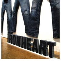 【Iron Heart】price down - the last one standing.