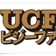 ■ ユニコーン / ユニコーン ファンクラブ「UCFC ビジーファイブ」発足!!先行入会受付スタート!