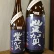 豊賀中取り純米吟醸無濾過生原酒が再入荷です。