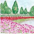風景画 コスモスの木曽三川公園