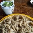 信州中野 郷土食堂