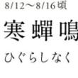 初めて((o( ̄ー ̄)o))