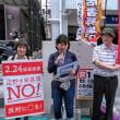 沖縄県民投票の闇