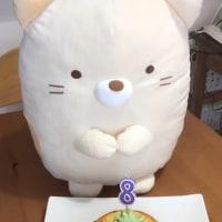すみっこぐらしのお誕生日ケーキと晩御飯!