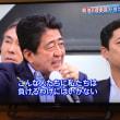 ●3人がそろいもそろって「外交音痴も甚だしい」、「3人の発言で日本外交の程度の低さが際立った」