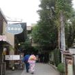 小町通り 和の風景