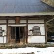 関西花の寺二十五ヶ所霊場