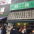 ウニ丼祭り