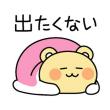 寒~い:(∩´﹏`∩):