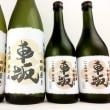 『車坂 純米大吟醸 四割磨き(出品酒)29BY』