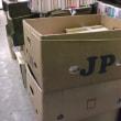 「16日・本大量購入」北九州市八幡西区黒崎の古本屋・藤井書店