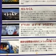 第10回商店街映画祭 ALWAYS松本の夕日 入選作感想