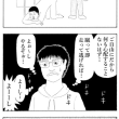 マンガ・四コマ・『蹴りたいお尻』