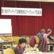 ボランティア活動と集落の常会
