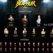 【クォン・サンウ Family】ミュージカル'benhur'①~ミュージカルはやはりVIP席