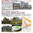 ネットでカルチャー(中華街の案内人:齋藤修) 4月から企画を考えています。参加しませんか。2000円/1回(参加費)