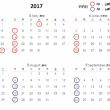 2017 4月~9月 テニスコート予約表