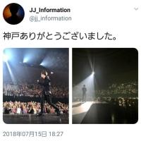 180715 JJ_Information から神戸公演いろいろ&アンコール公演