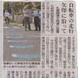 めだたない矢印。札幌石山通自転車道