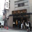 新宿で天ぷらをいただきました。