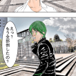 漫画ー761ページ