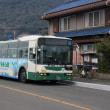 福山へ出かけた(その2)