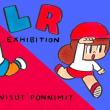 7月7日から東京・六本木ヒルズA/Dギャラリーでウィスット・ポンニミットの個展「LR展」が開催