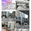散策 「東京南東部-250」 汐留界隈