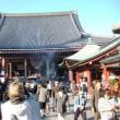 浅草寺でおみくじを引いてみました