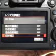【EOS 6D Mark II】この間買ったばかりのカメラがエラー
