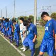 九州クラブユース(U-18)サッカー選手権大会 vsONE SOUL.C福岡