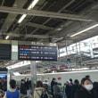 名古屋駅新幹線ホームの不思議